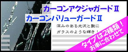 img-201501-02-3